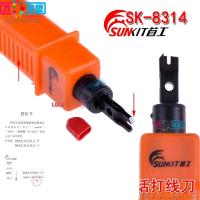 Tool nhấn mạng chính hãng Sunkit SK-8314