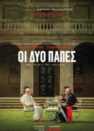 Hai Vị Giáo Hoàng (2019)