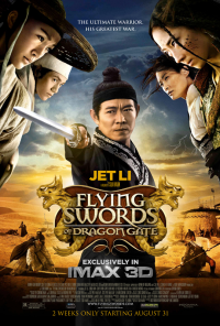 Long Môn Phi Giáp (2011)