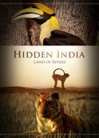 Ấn Độ Huyền Bí (2017)