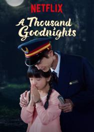 Nghìn Lẻ Một Đêm (Phần 1) (2019)