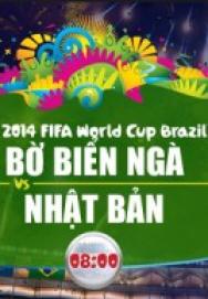 World Cup 2014 – Bảng C – Bờ Biển Ngà vs Nhật Bản ()