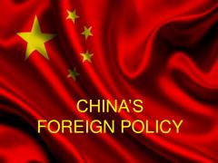 Chuyến thăm của Thứ trưởng Ngoại giao Mỹ Sherman và việc bổ nhiệm đại sứ mới Tần Cương liệu có mở ra bước ngoặt cho quan hệ Trung – Mỹ?