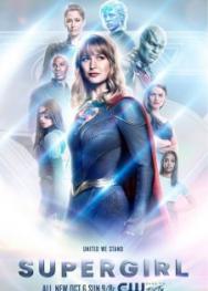 Nữ Siêu Nhân: Phần 5 (2019)