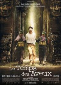 Giờ Thú Tội (2014)