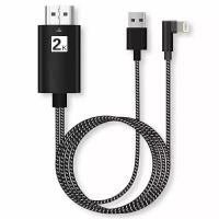 Cáp HDMI cho Iphone 5/6/7/8/X hỗ trợ 4K